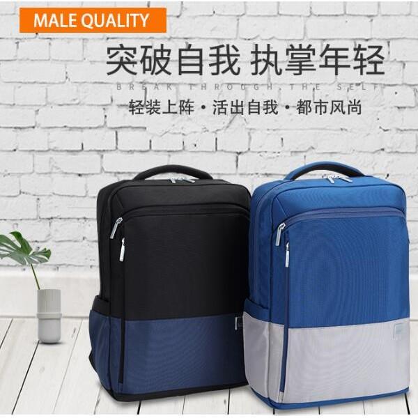新年礼品送背包,实用性强,商品批发价格,厂家OEM加工