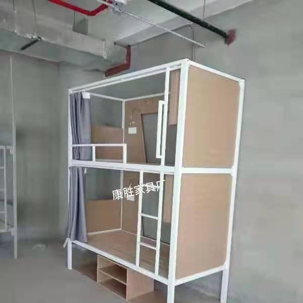 广东康胜上下铺铁架床双层员工学生宿舍高低床学校铁床