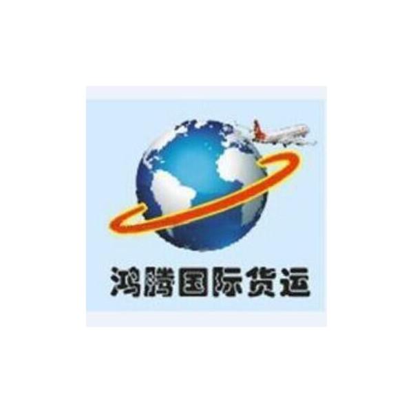台湾专线运输