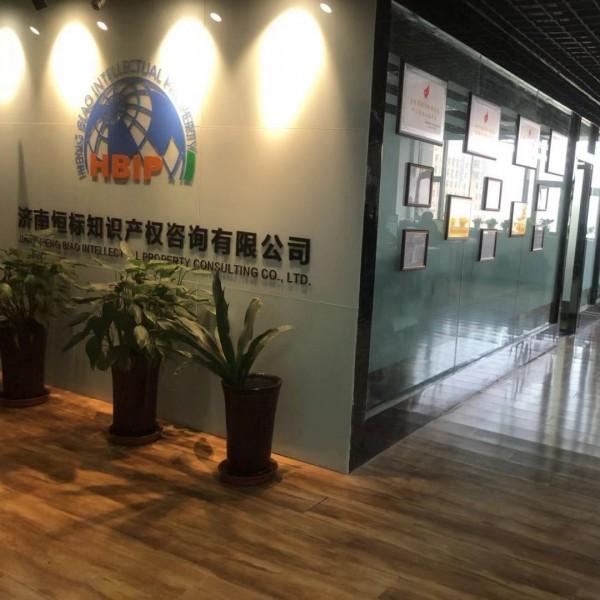 枣庄企业申办无形资产评估的流程以及费用