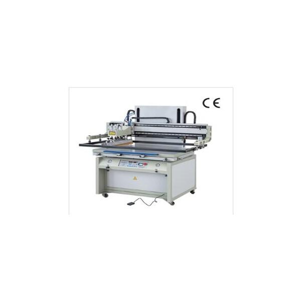 SFB系列平升式网印机