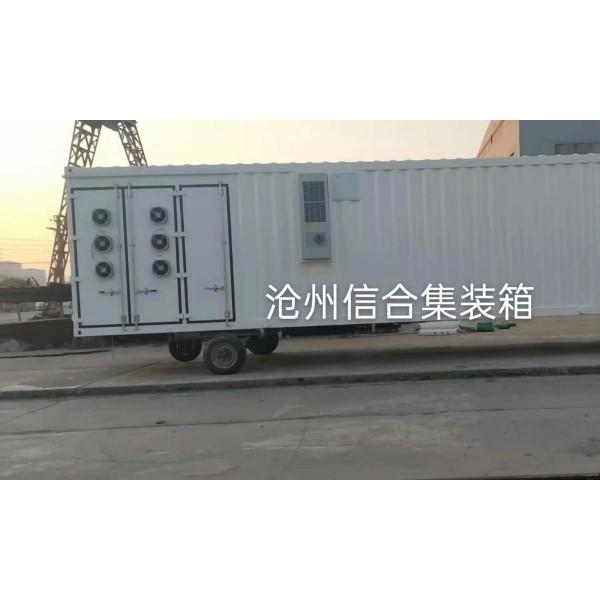 储能集装箱厂家 储能设备集装箱 储能集装箱结构系统