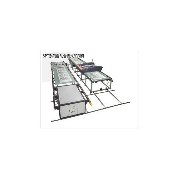 SPT系列台板印花机(T恤、皮革等)