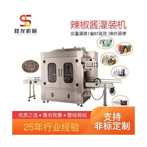 沈阳酱料灌装机 全自动辣椒酱灌装机胜龙机械