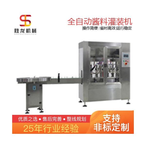 沈阳凝胶灌装机 全自动洗衣液灌装机胜龙机械厂家