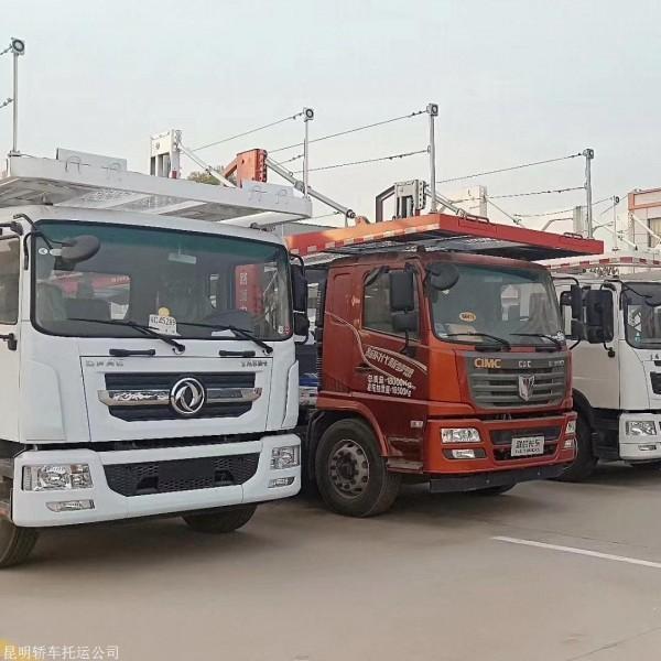 云南玉溪轿车托运公司,昆明到北京轿车托运公司