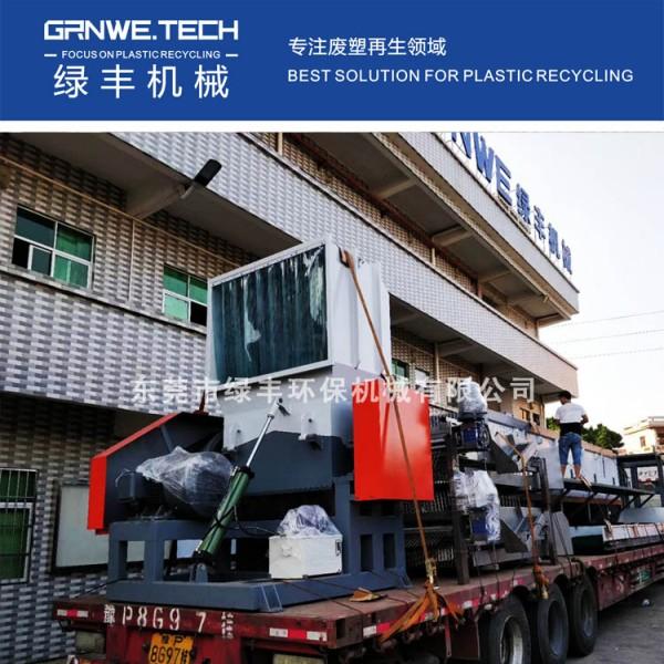 LDPE胶袋破碎设备 PE胶纸细化处理机器 废弃薄膜粉碎机