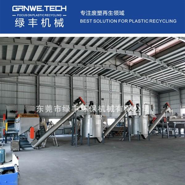 废弃宝特瓶自动化回收生产线 PET压扁瓶高温热洗片回收设备