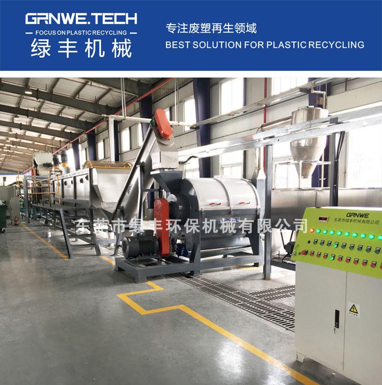 吊水袋自动化回收生产线 绿丰盐水瓶输液瓶分选分离处置设备