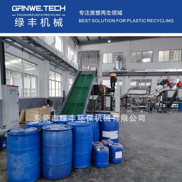 阻隔农药桶回收加工生产线 PP树脂化工桶分选分离处置设备