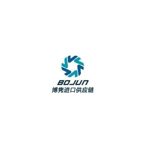 北京清关公司