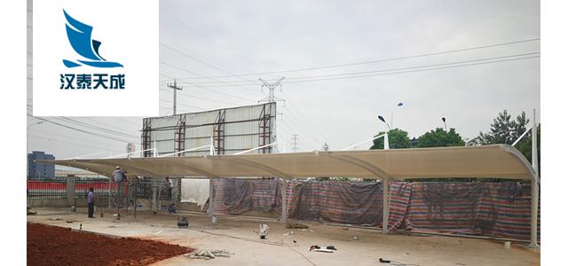 松滋膜结构遮阳雨棚 充电桩遮阳棚 松滋汽车停车棚膜结构