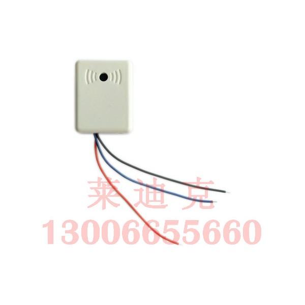 莱迪克LY-906PS小方微型拾音器