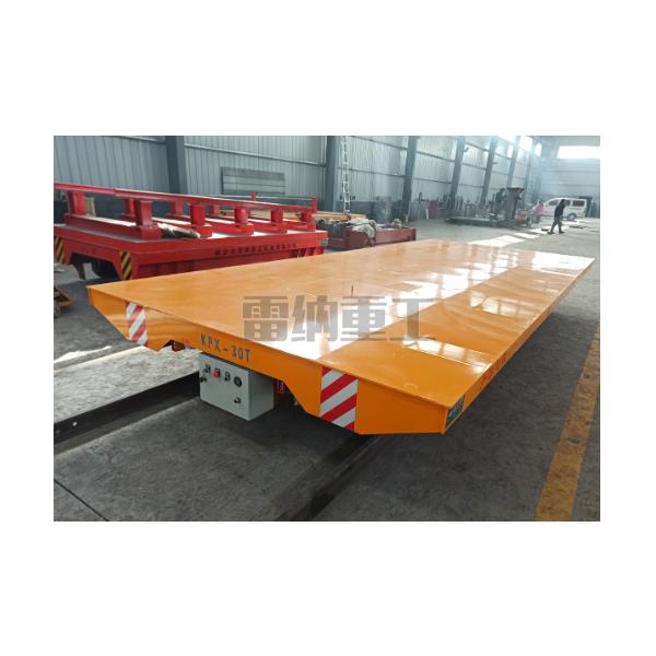 厂家定制有轨电动平车车间过跨平板车货物搬运车重型设备运输台车