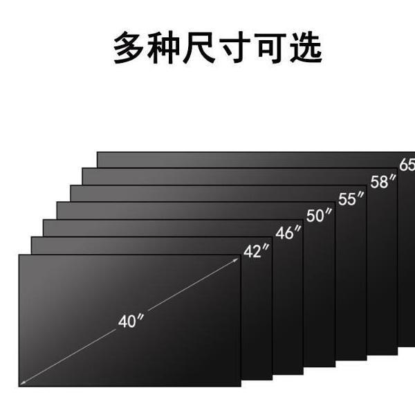 50寸安防监视器55寸工控监视器65寸触摸一体广告机定制厂家