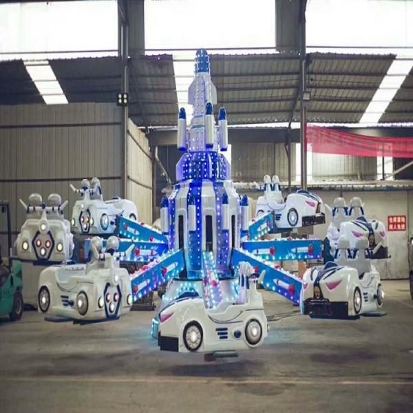 2021网红游乐设备 自控飞机 游乐设备厂家