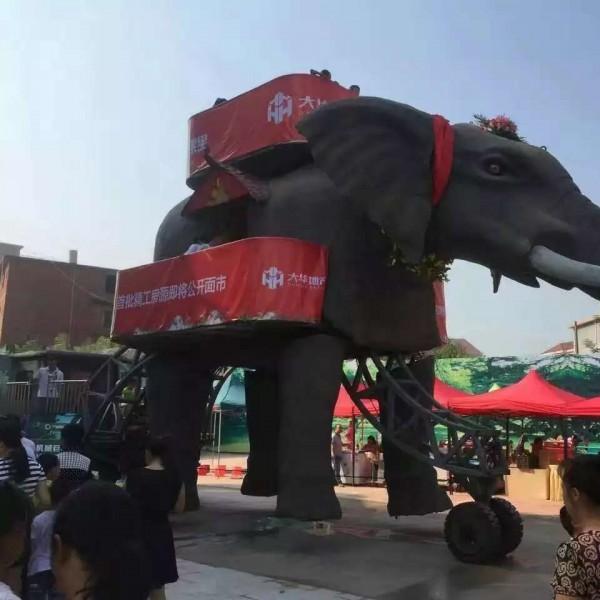 机械大象巡游租赁 大型巡游机械大象出租