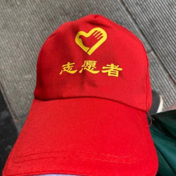 西安义工马夹广告活动T恤短袖外套定做,红色广告帽印字