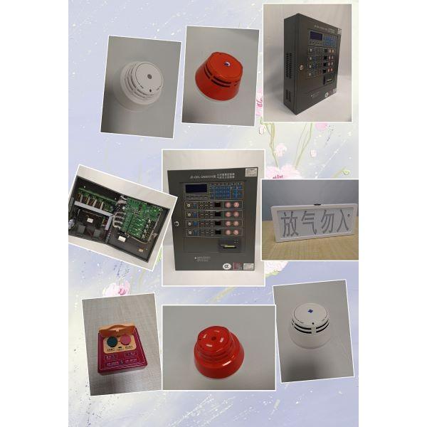 JB-QBL-QM300/4气体灭火控制器配电房气体灭火系统