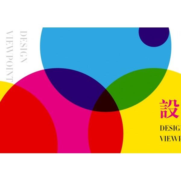广西专业品牌设计品牌策划LOGO设计画册设计VI设计展厅设计