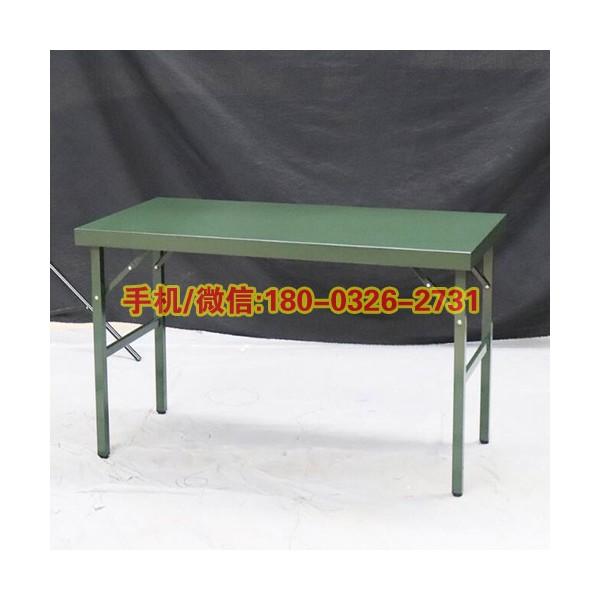 钢制训练桌指挥桌户外钢制餐桌野营作业折叠桌训练折叠会议桌