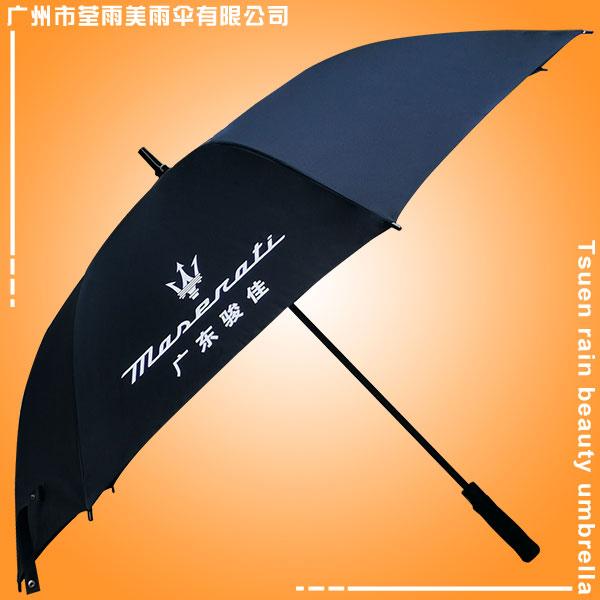 广东雨伞厂 广东雨具加工厂 广东太阳伞厂家