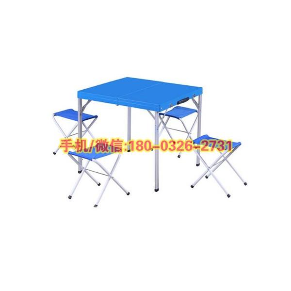 户外便携折叠餐桌椅子民政救灾桌椅户外野餐折叠桌凳手提折叠桌椅