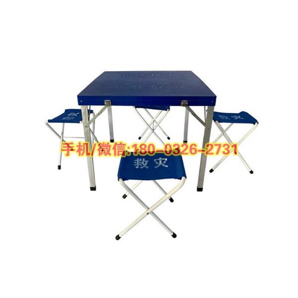 可定制吹塑救灾应急桌凳吹塑便携式折叠应急救灾桌椅吹塑救灾桌椅