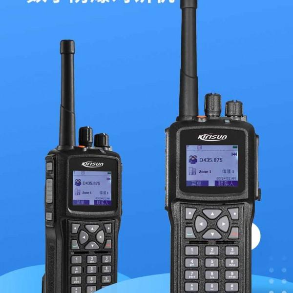 DP980 数字防爆对讲机   出色的语音品质安全防爆功能