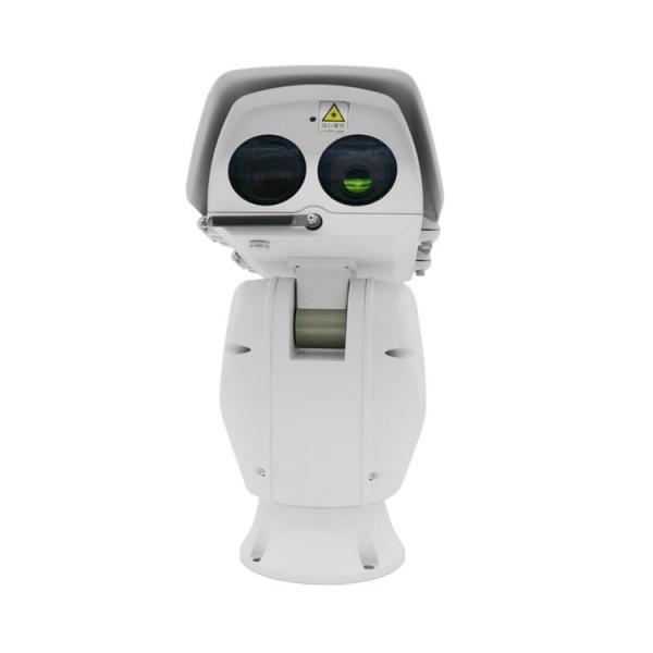 南通市双光谱智能云台摄像机 高清激光夜视一体化云台摄像机
