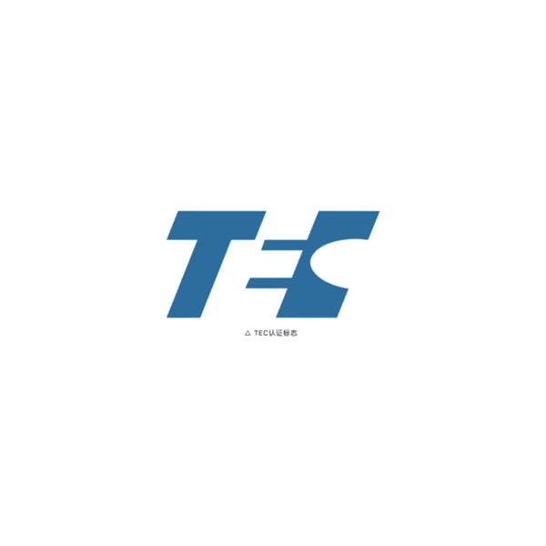 印度TEC-MTCTE认证需要多少时间出证书?