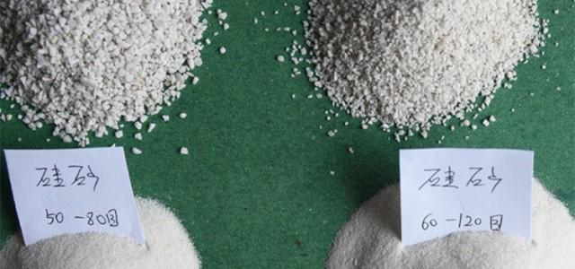 玻璃铸造用硅砂涂料添加硅微粉擦洗砂硅砂