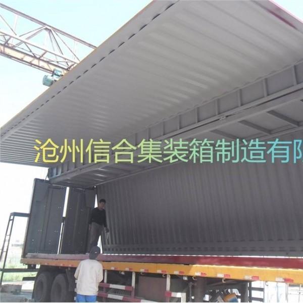 14米飞翼集装箱价格 沧州液压飞翼集装箱厂家 展翼集装箱