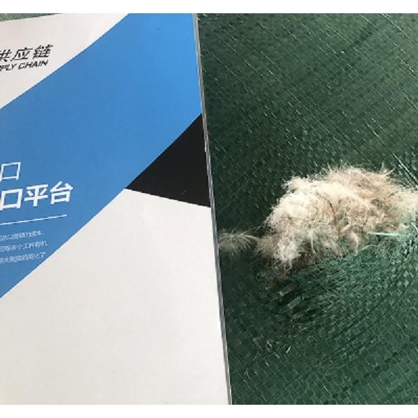 安徽鸭毛进口代理公司