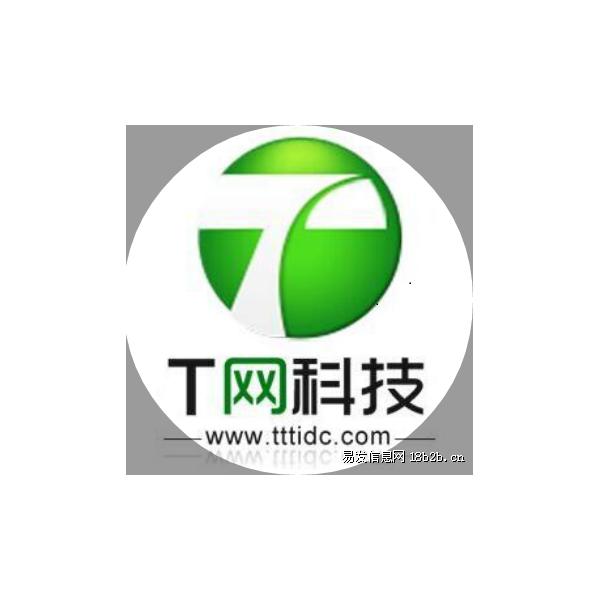 河南地区可以托管公司服务器的BGP机房