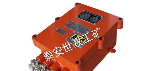 KDW660/12B隔爆型电源转换器