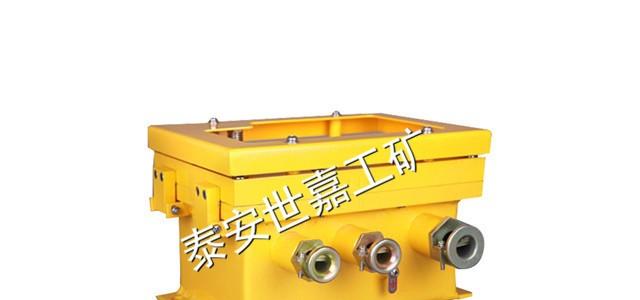 KDW127/12本安型矿用电源,甲烷场所可用的直流稳压电源