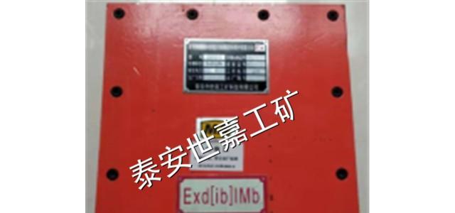 矿用广播装置配套稳压电源,隔爆型矿用广播装置用音响