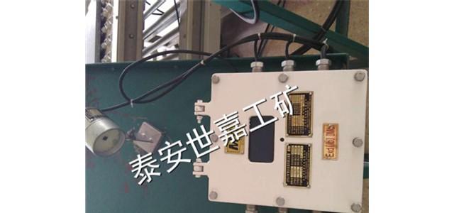 ZB127矿用广播装置受话半径大