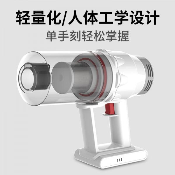 苏州宝家丽无线手持大吸力低噪吸狗毛家用吸尘器BW520
