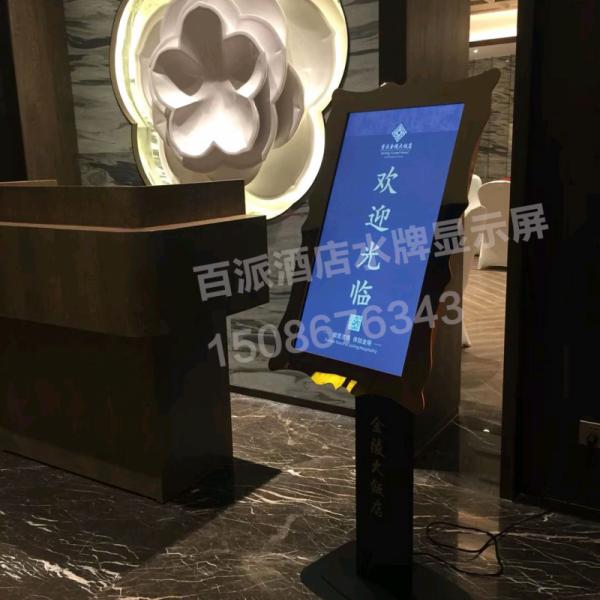 广告机 液晶广告机 重庆液晶广告机百派15086763453