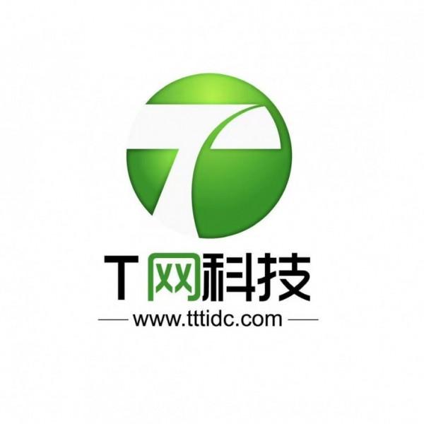 可用于企业网站云服务器4H4G低至65元