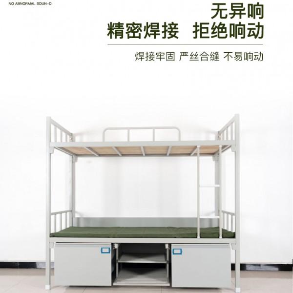 香河悦博办公家具制式营具内务柜铁皮更衣柜宿舍钢制双门储物柜