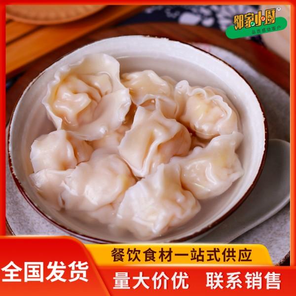 虾云吞 广式抄手虾肉馄饨云吞面 快餐店路边摊大排档早餐外卖
