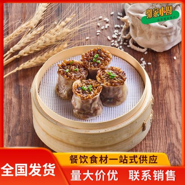 猪肉糯米烧卖 冷冻早餐食品工厂直发 茶餐厅烧麦食材批发可拼箱