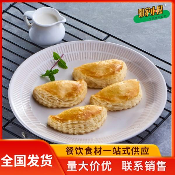 西式面点冷冻半成品榴莲酥西餐厅咖啡馆果味生制酥饼全程冷链发货