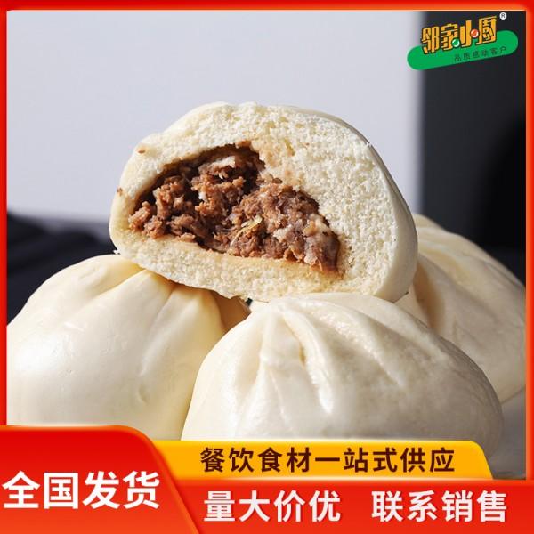嘉和猪肉大葱包子 面点蒸包餐饮半成品食材 小火锅主食外卖