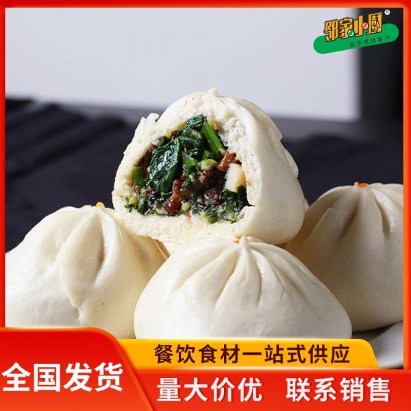 三益真香菇油菜包 食堂员工菜包子食材 主食素菜馅面点价格可议