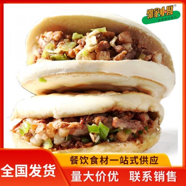 特色北方面食腊汁肉夹馍 成品肉夹馍微波速食品 中式早餐饼供应