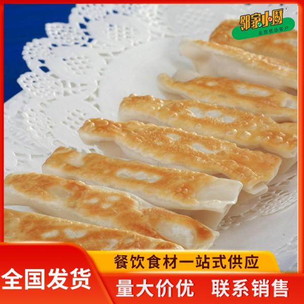 猪肉白菜锅贴煎饺 荤素蒸饺大排档宵夜加热主食多口味大馅饺子